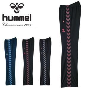ジャージパンツ ヒュンメル hummel レディースウォームアップパンツ ロングパンツ トレーニングウェア ランニング ジョギング ジム 得割20 送料無料 HLT3066|elephant