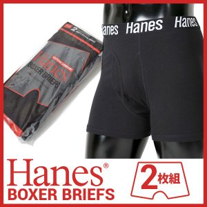 2枚組 ボクサーパンツ ヘインズ Hanes ボクサーブリーフ メンズ 下着 パンツ アンダーウエア HM6-L701 ブラック 黒 2着|elephant
