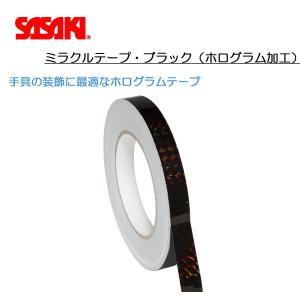 ミラクルテープ ササキ SASAK 新体操 テープ ホログラム加工 ササキスポーツ 得割10|elephant