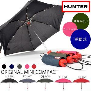 ワンラク上のオシャレ 折り畳み傘 HUNTER ハンター レディース メンズ ORIGINAL MINI COMPACT アンブレラ 国内正規品 WAU6009UPN 手動式 雨 フェス elephant