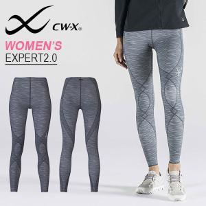 CW-X ランニングタイツ レディース ワコール Wacoal EXPERT2.0 エキスパート コ...