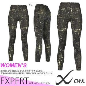 CW-X スポーツタイツ レディース TOKYO 夜景柄 ワ...