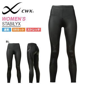 CW-X スタビライクスモデル レディース ロングタイツ スポーツ コンプレッションウェア インナー...