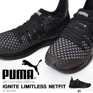 現品のみ スニーカー プーマ PUMA メンズ プーマ イグナイト リミットレス NETFIT ランニング シューズ 靴 189983|elephant