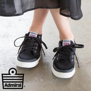 スニーカー アドミラル Admiral INOMER イノマー メンズ レディース シューズ 靴 定番 ローカット SJAD1509 送料無料|elephant