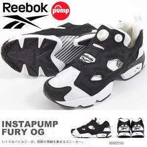 送料無料 スニーカー リーボック クラシック Reebok CLASSIC レディース INSTAPUMP FURY OG インスタポンプ フューリー シューズ 靴 M48559|elephant