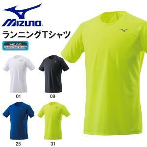 ミズノ(MIZUNO) ランニングTシャツ になります。  メンズ・男性・紳士 吸汗速乾性が優れ、汗...