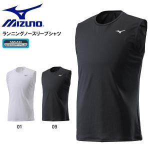 ノースリーブシャツ ミズノ MIZUNO シャツ メンズ タンクトップ  インナー ワンポイント 吸汗速乾 ランニング ジョギング トレーニング スポーツウェア 得割20|elephant