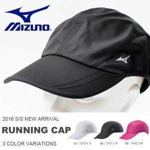 ランニングキャップ ミズノ MIZUNO レディース 帽子 ...