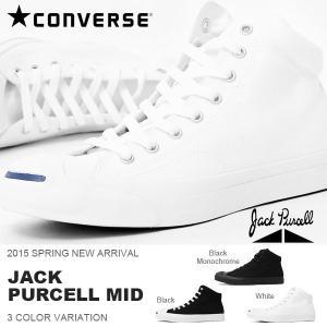 送料無料 ポイント10倍中 スニーカー コンバース ミッドカット CONVERSE JACK PURCELL MID ジャックパーセル メンズ レディース キャンバス シューズ 靴|elephant