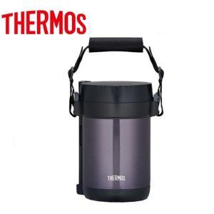 サーモス THERMOS ステンレスランチジャー 保温弁当箱 1膳×3 約1.3合 丸洗い可能 ラン...