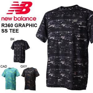 半袖 Tシャツ ニューバランス new balance メンズ R360 グラフィック ショートスリーブ シャツ ランニング スポーツウェア NB JMTR8614 2018秋冬新作 得割23|elephant