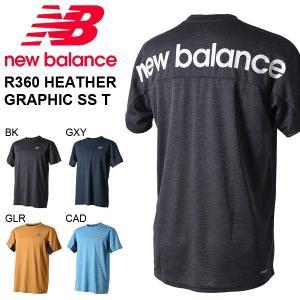 半袖 Tシャツ ニューバランス new balance メンズ R360 ヘザーグラフィック TEE シャツ ランニング スポーツウェア NB JMTR8615 2018秋冬新作 得割23|elephant