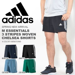 アディダス adidas M ESSENTIALS 3ストライプス ウーブン チェルシーショーツ メンズ 短パン ショートパンツ ランニング トレーニング 2018春新色 20%OFF