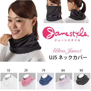 ジェーンスタイル Jane style レディース UJ5 ...