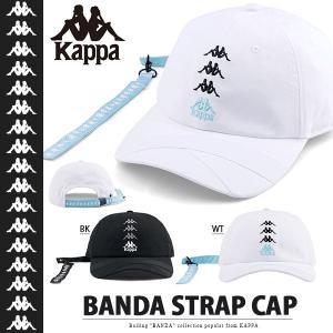 ストラップキャップ Kappa 222 BANDA カッパ メンズ レディース ロゴキャップ 帽子 スポーツ ストリート ダンス K08Y8MB51M|elephant