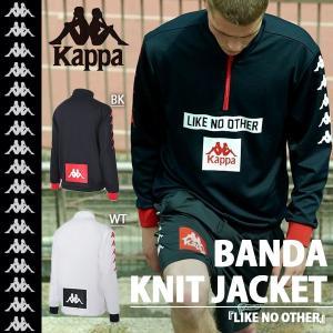 トレーニングジャケット Kappa BANDA カッパ メンズ ニットプルオーバー ハーフジップ ハイネック ロゴ ジャージ K0912WT11B 送料無料|elephant