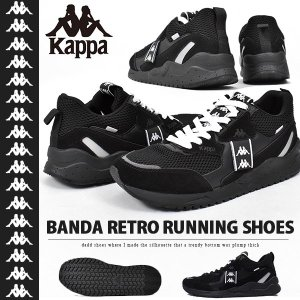 スニーカー Kappa BANDA カッパ メンズ レトロランニングシューズ ダッドスニーカー ロゴ テープ 靴 BK ブラック K0915MM67 送料無料|elephant