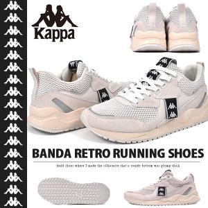 スニーカー Kappa BANDA カッパ メンズ レトロランニングシューズ ダッドスニーカー ロゴ テープ 靴 WT ホワイト K0915MM67 送料無料|elephant