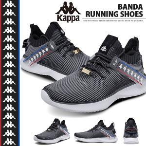 スニーカー Kappa BANDA カッパ メンズ ランニングシューズ ローカット ロゴ テープ スポーツ ストリート シューズ 靴 BK ブラック K0915MQ76|elephant