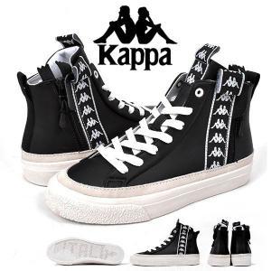 ハイカットシューズ Kappa 222 BANDA カッパ レディース レザースニーカー ロゴ テープ サイドジップ 本革 靴 BK ブラック K09W5CC40 得割30 送料無料|elephant