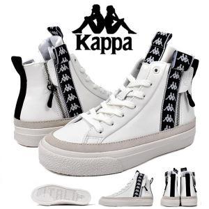 ハイカットシューズ Kappa 222 BANDA カッパ レディース レザースニーカー ロゴ テープ サイドジップ 本革 靴 WT ホワイト K09W5CC40 得割30 送料無料|elephant