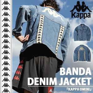 デニムジャケット Kappa BANDA カッパ メンズ レディース Gジャン アウター ロゴ テープ BL ブルー K09Y2WK11B 送料無料|elephant