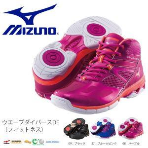 フィットネスシューズ ミズノ MIZUNO レディース ウエーブアドベンチャーDE ダンスエクササイズ 靴 得割10|elephant