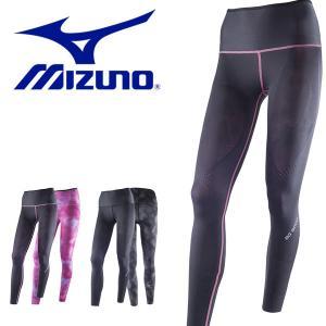 スポーツタイツ ミズノ MIZUNO レディース BG9000 バイオギアタイツ ロング UVカット ランニング