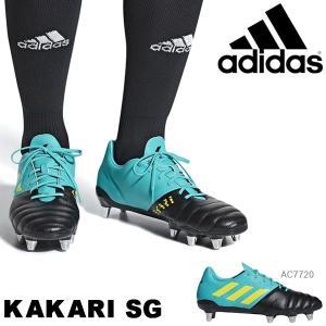 フォワードプレーヤー向け ラグビーシューズ アディダス adidas カカリSG メンズ ラグビー スパイク シューズ 靴 2018秋冬新作 得割24 送料無料 AC7720 elephant