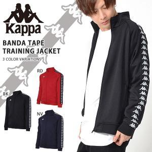 トラックジャケット KAPPA カッパ メンズ BANDA テープ ロゴ TRACK JACKET レトロスタイル ジャージジャケット KF852KT32 得割20 送料無料 elephant