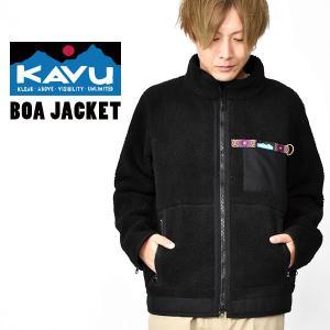 フリース ジャケット KAVU カブー Boa Jacket ボアジャケット  メンズ  アウトドア キャンプ 防寒 2019秋冬新作 送料無料|elephant