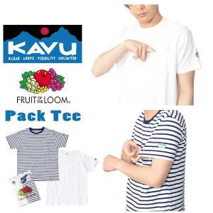 ゆうパケット対応!半袖 Tシャツ 2枚入り カブー KAVU メンズ パック Tシャツ ポケット ボーダー FRUIT OF THE LOOM  アウトドア Pack Tee 2019春夏新作 得割10|elephant