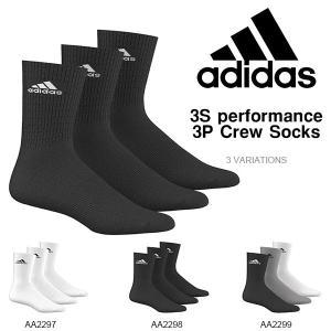 3足組 ソックス アディダス adidas 3S パフォーマンス 3Pクルーソックス 靴下 スポーツ 学校 通勤 通学  得割23|elephant