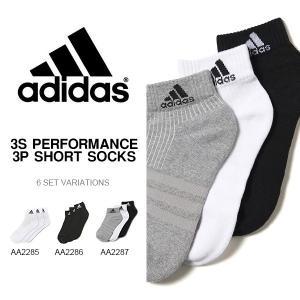 3足組 ソックス アディダス adidas 3S パフォーマンス 3Pショートソックス 靴下 スポーツ 学校 通勤 通学 2016新色