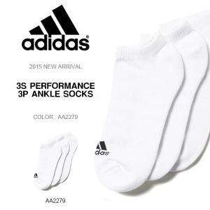 3足組 ソックス アディダス adidas 3S パフォーマンス 3Pアンクルソックス くるぶし 靴下 スポーツ 学校 通勤 通学  30%off