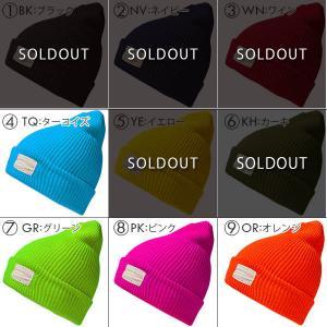 ゆうパケット対応可能!2TYPEから選べる ワッペン付き ニット帽 メンズ レディース ニットキャップ 帽子 KNIT CAP ビーニー ロング EDGE|elephant|02