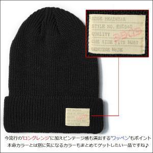 ゆうパケット対応可能!2TYPEから選べる ワッペン付き ニット帽 メンズ レディース ニットキャップ 帽子 KNIT CAP ビーニー ロング EDGE|elephant|05