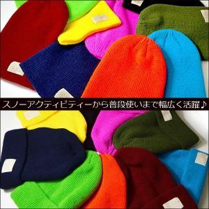 ゆうパケット対応可能!2TYPEから選べる ワッペン付き ニット帽 メンズ レディース ニットキャップ 帽子 KNIT CAP ビーニー ロング EDGE|elephant|06