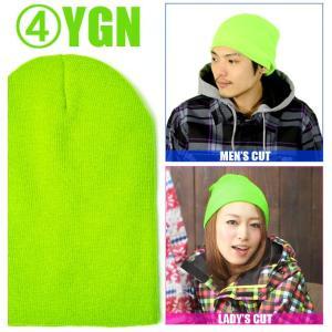 処分品!ゆうパケット対応可能! ニットキャップ メンズ レディース 帽子 ビーニー ニット帽 スノーボード スノボー スキー CAP renc950|elephant|06