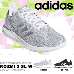 ニット調 ランニングシューズ アディダス adidas レディース コズミ KOZMI 2 SL W スニーカー ジョギング シューズ 靴 2018春新作 得割20|elephant