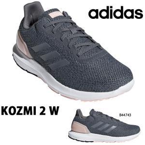 ランニングシューズ アディダス adidas KOZMI 2 W レディース 初心者 ジョギング マラソン シューズ 靴 スニーカー 得割25 B44743|elephant