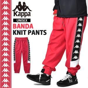 トラックパンツ Kappa 10 BANDA カッパ メンズ レディース ニットパンツ ロングパンツ ジャージ ロゴ サイドライン MA マゼンダ KPARWAK55M 得割30 送料無料|elephant