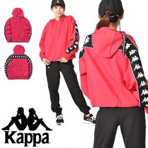 プルオーバー Kappa 10 BANDA カッパ メンズ レディース ニットフーディー スウェット パーカー ロゴ サイドライン MA マゼンダ KPARWMT55M 得割30 送料無料|elephant