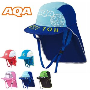 サーフハット AQA アクア フラップキャップ キッズ ジュニア 子供 2歳-4歳 5歳-11歳 スノーケリング プール 海水浴 帽子 KW-4468A 得割20|elephant