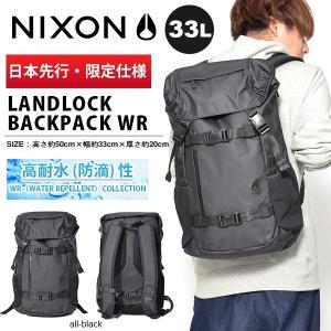 限定 バックパック NIXON ニクソン LANDLOCK BACKPACK WR デイパック ラン...