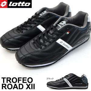現品限り スニーカー ロット lotto メンズ トロフェオロード 12 TROFEO ROAD XII シューズ 靴 ローカットスニーカー スポーツ CS7066|elephant
