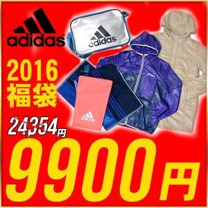 数量限定  送料無料 2016年 福袋 アディダス adidas レディース 5点セット 総額24354円が8900円|elephant