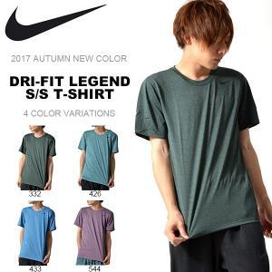 半袖 Tシャツ ナイキ NIKE メンズ ドライフィット レジェンド S/S TEE シャツ トレーニングシャツ スポーツウェア 718834 40%OFF