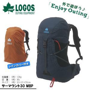 ロゴス LOGOS バックパック メンズ レディース サーマウント30 MBP 30L レインカバー付き リュックサック ザック アウトドア|elephant